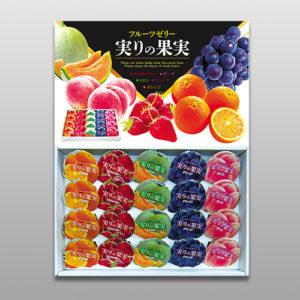 20個 実りの果実フルーツゼリー