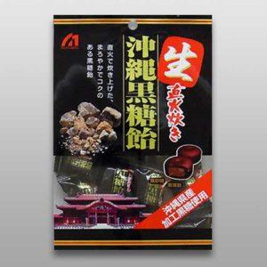 生沖縄黒糖飴