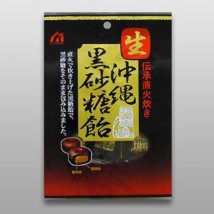 生 沖縄黒砂糖飴