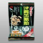 沖縄黒糖飴