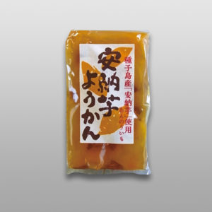 安納芋ようかん(小)
