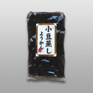 小豆蒸し ようかん(小)